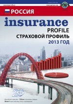 RUSSIA – Market Overview FY2013